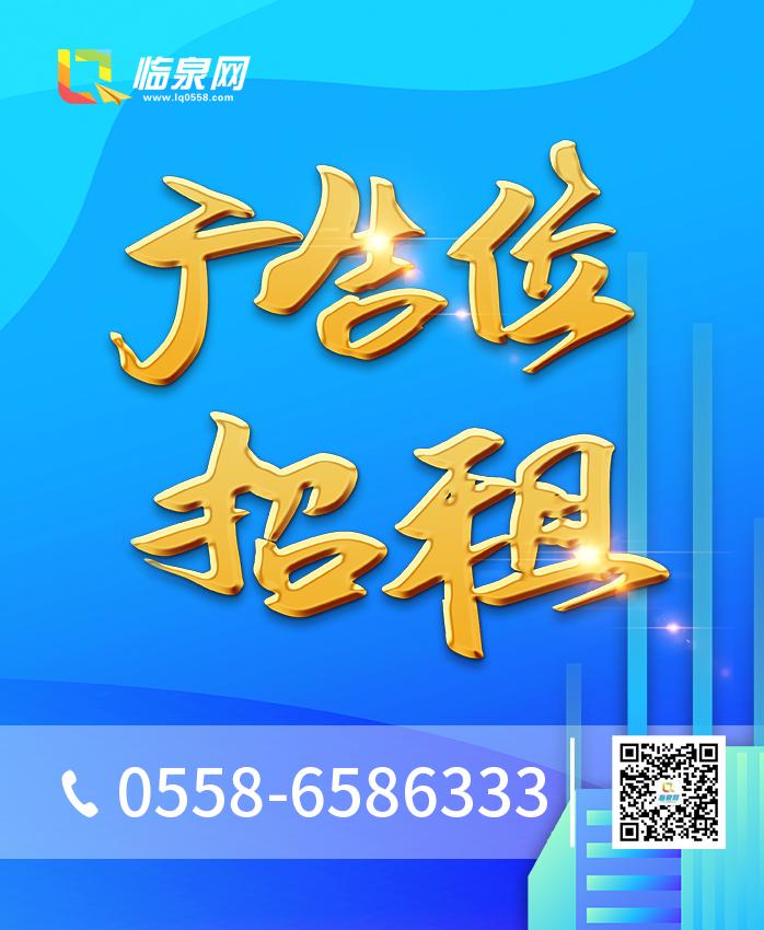 微信图片_20210723140942.jpg